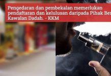 Jual CecairRokok Elektronik Bernikotin Boleh Di denda