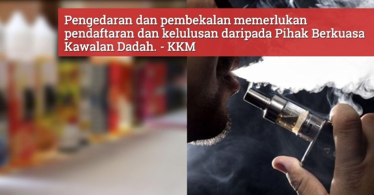 Photo of Jual Cecair Rokok Elektronik Bernikotin Boleh Di denda Tak Lebih RM3000