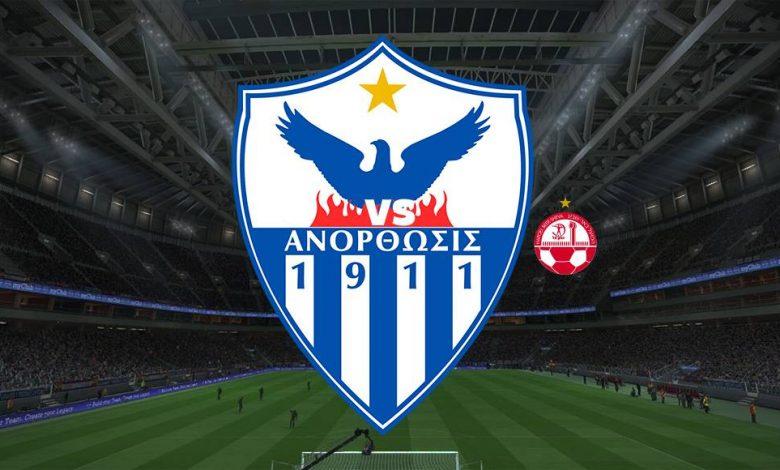 Live Streaming Anorthosis Famagusta vs Hapoel Be'er 26 Agustus 2021 1